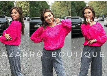 Женская одежда - Джал: Продаю красивый и теплый свитер розового цвета-44р, новый))