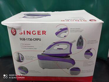 singer машинка швейная цена в Кыргызстан: Паравой утюг SINGER SGB-1730-CRPU Мощность:2600 W  Наша компания работ