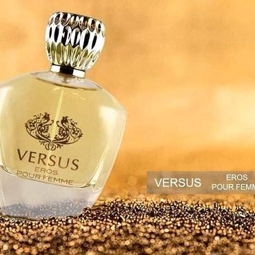 Bakı şəhərində Fragrance World Versus Eros Pour Femme Eau De Parfum Natural Sprey for