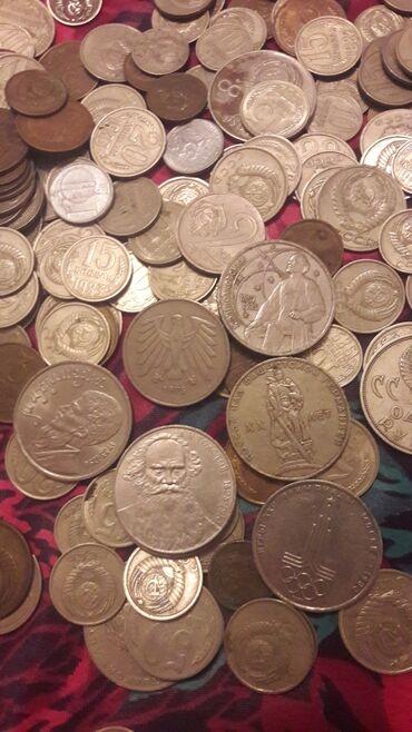 Личные вещи - Ивановка: Монеты с 1735года до 2000год