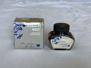 Личные вещи - Орто-Сай: Чернила сине-черные Pelikan 4001 blue black для перьевой ручки. 30мл