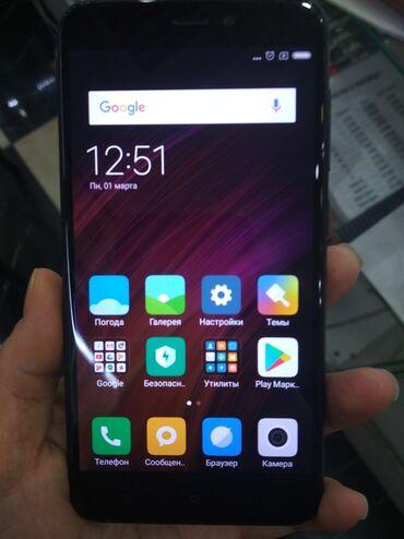 xiaomi redmi 4x аккумулятор купить в Кыргызстан: Б/у Xiaomi Redmi 4X 32 ГБ Черный