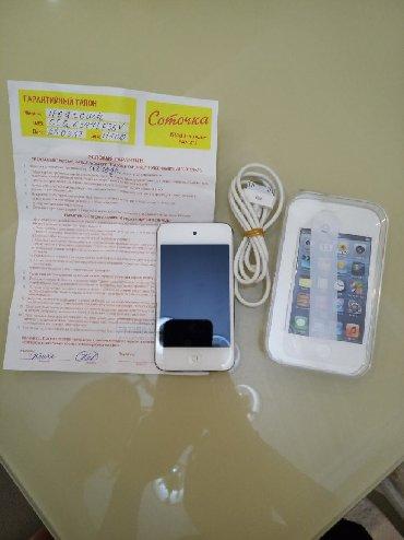 ipod touch 4g в Кыргызстан: Восстановленный iPhone 8 Plus 16 ГБ Белый