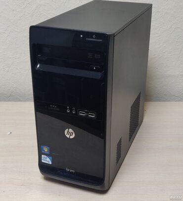 인터 컨티넨탈 코엑스편의점파라다이스시티호텔【카카오톡:zA32】 - Azərbaycan: CPU: Intel Core i3-2120 GPU: Nvidia GeForce GT 520HDD: Seagate