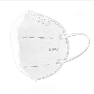 5991 объявлений: KN95 без клапана  Оптом
