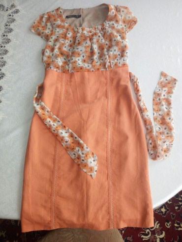 Турецкое комбинированное платье, в Каинды