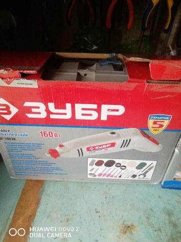 Продаю гравер электрический новый в Кара-Суу