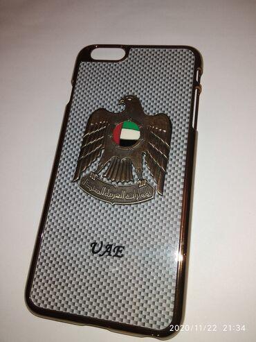 резиновый чехол в Азербайджан: İphone 6 plus kabroKabro yenidir. Dubaydan gelib. İstifade olunmayıb