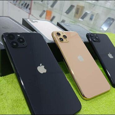 IPhone 11 Pro Max | 128 ГБ | Золотой | Новый | Гарантия, С документами
