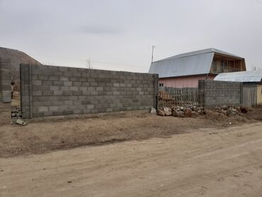 secom книги скачать в Кыргызстан: Продам 12 соток Строительство от собственника