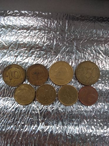 Монеты в Сокулук: Монеты