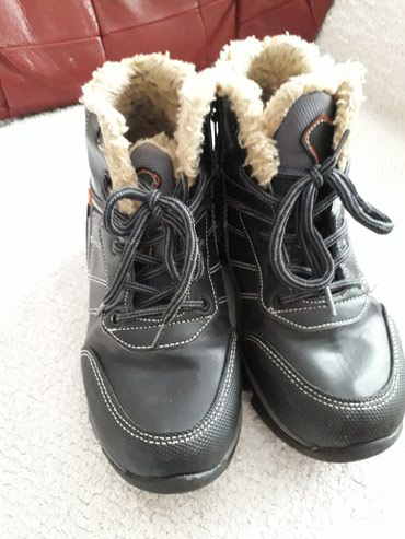 Decije cipele broj 34 unutrasnje gaziste 22cm.Cipele su dobro ocuvane - Belgrade