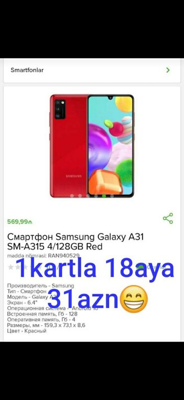 Samsung-s-5 - Azərbaycan: Salam hamiya YANIZ BIZDE BIR KARTLA VE NAGDI, KREDIT SATIRIQ ELA