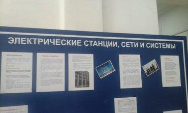 Электромонтаж, электромонтер, в Лебединовка