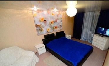 Уютная чистая 1ком кв.люкс. все условия. посуточно. в Бишкек