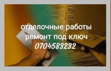 ad-image-47937952
