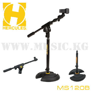 Стойки для музыкальных инструментов в Кыргызстан: Стойка для микрофона HERCULES MS120B с телескопической стрелой
