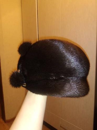 Головной-убор-норковые - Кыргызстан: Новая норковая шапка подарокни разу не носила, цена 6500сом