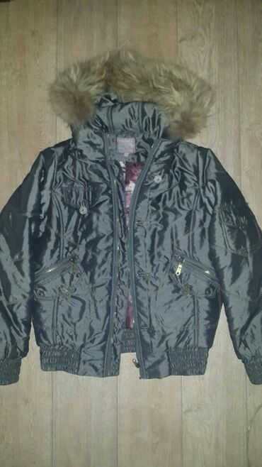 Куртка Аляска унисекс зимняя тёплая размер 44-48