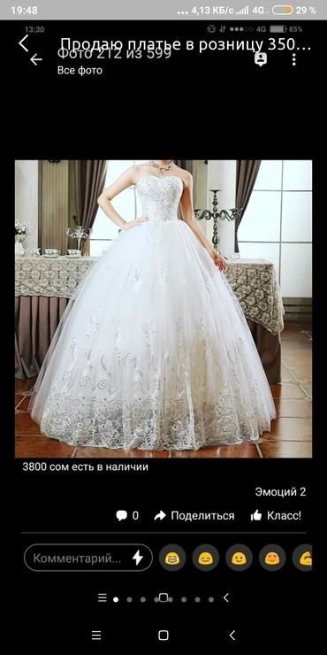 Свадебное платье ,той койнок оптом по 999 сомов в розницу по 3500 сом  в Бишкек