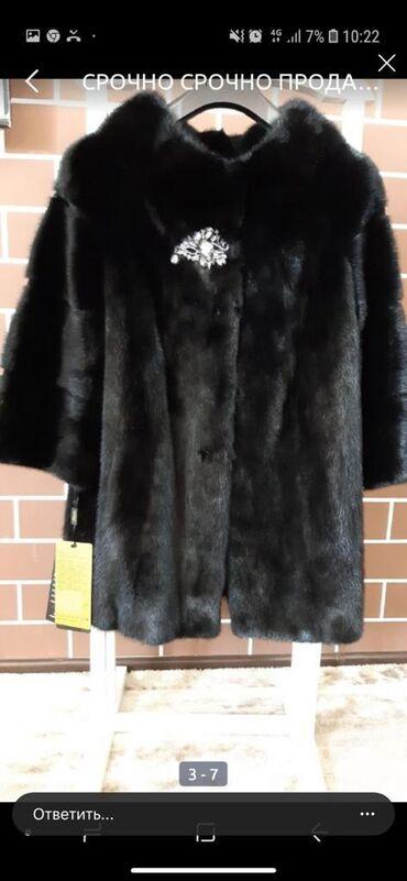 продам почки в Кыргызстан: Срочно осень срочно Продаю новую цельную норковую шубу импортный мех