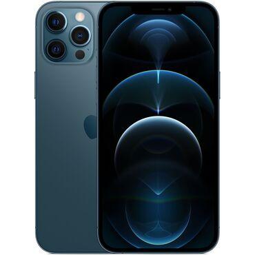 IPhone 12 Pro Max | 512 ГБ Б/У | Гарантия, Face ID, С документами