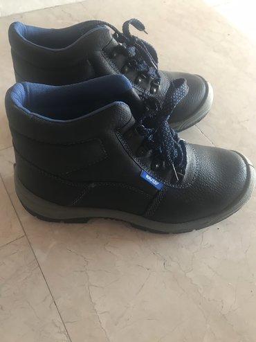 Nove radne cipele 41 br cena 2500 din