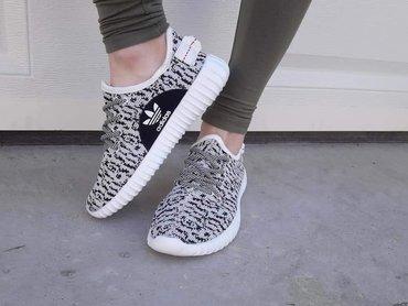 Ženska patike i atletske cipele   Prokuplje: ADIDAS YEEZY PATIKE Adidas yeezy patike, lagane kao da nemate nista na