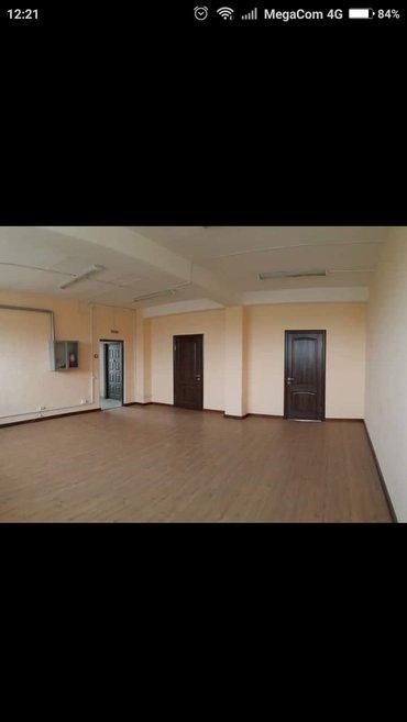 БЦ Технопарк помещения под офис от 400-800м2 1м2/8$ в Бишкек