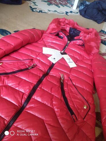 Продается женские куртка