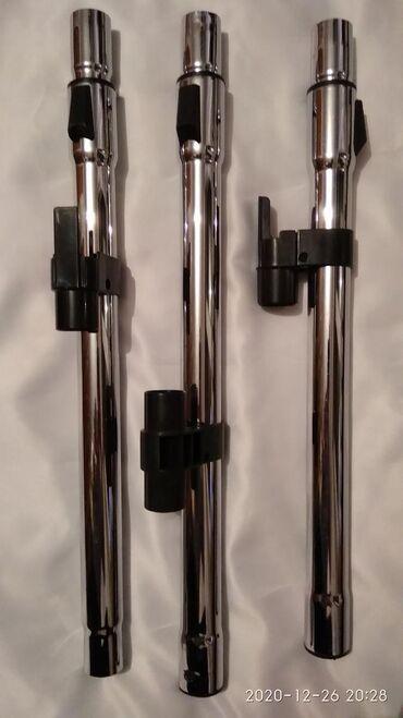 Трубка для пылесоса телескопическаяНовые, небольшие царапинки из-за