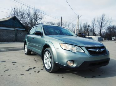Срочно срочно срочно Продаю Subaru Outback в Бишкек