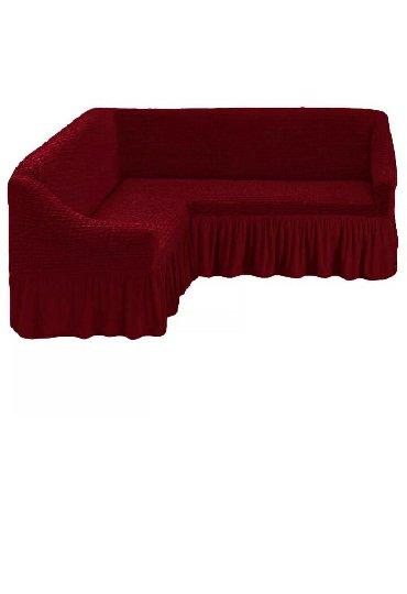 Чехол на диван и кресло Товар из Турции 3 1 13 2 1 1угловое доставка