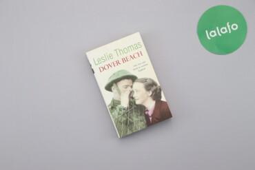 """Книга """"Dover Beach"""" Leslie Thomas    Палітурка: м'яка Мова: англійська"""