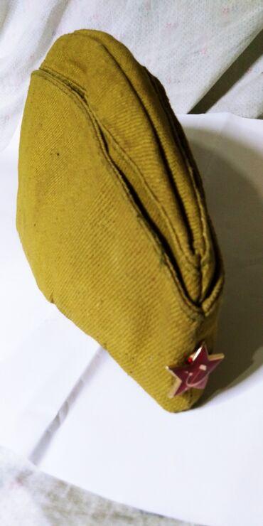 Спорт и хобби - Кыргызстан: ПИЛОТКА салдатская - 5 штук. СССР. ОРИГИНАЛ. 1962 год. С звёздочкой