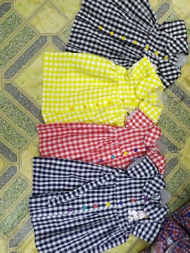 Детская одежда и обувь в Кыргызстан: Интернет магазин: ДеТсКиЕ оДеЖдЫ оптом и в розницу Низкие цены. По