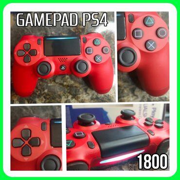 джойстик для pc в Кыргызстан: Джойстик для PS4, v 4.0   Dualshok 4 джойстики для PS4  Сенсор, стики