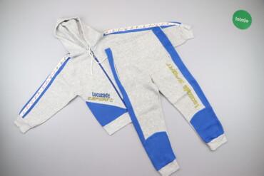 Дитячий теплий спортивний костюм (толстовка та штани)    Толстовка Дов