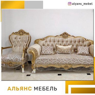 """заменить фасады кухонной мебели в Кыргызстан: Мягкая мебель класса """"люкс"""" в рассрочку- без процентов- без залога-"""