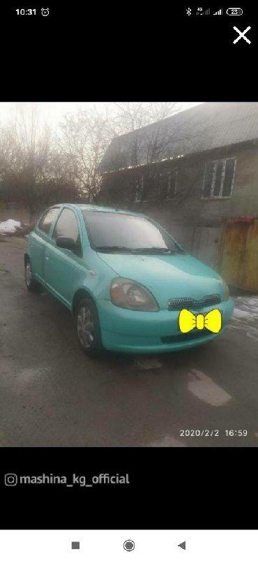 угги хорошего качества в Кыргызстан: Toyota Vitz 2000