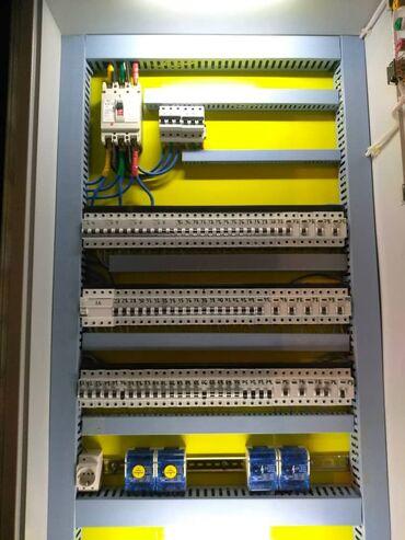 Электрик | Установка люстр, бра, светильников, Прокладка, замена кабеля | Стаж Больше 6 лет опыта