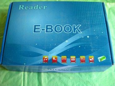 E book ReaderЭлектронная книгане рабочая (нужна смена аккумулятора)В