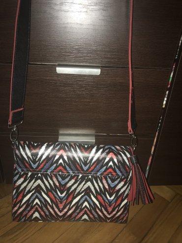Doca torba, nosena za dve prilike, u odlicnom stanju, cena joj je bila - Sremska Mitrovica