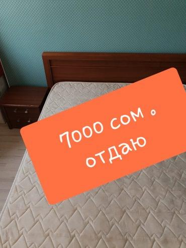 Срочно, цена снижена, 2х спальн в Бишкек