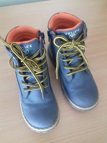 Decije cipele . Broj 30. Kupljene u Deichmanu. Extra ocuvane ,obuvene - Subotica