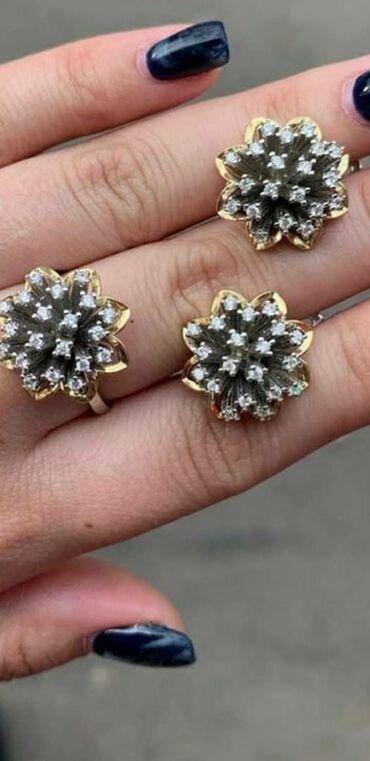 Серебро и золото комплект  Кумуш Жана алтын   Саатылат