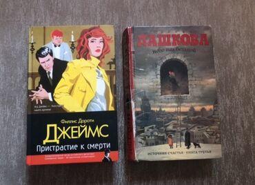 Книги, обмен
