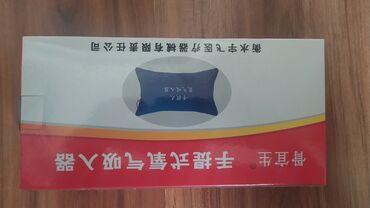 Кислородные подушки - Кыргызстан: Кислородные подушки новые 42 литра