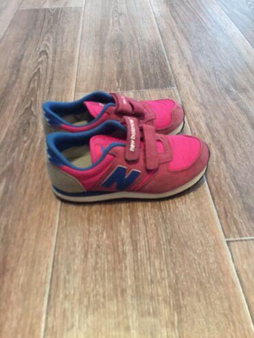 new balance 530 бишкек in Кыргызстан | СПОРТТУК БУТ КИЙИМ: Детские кроссовки и сандалии,не реплика,в очень хорошем