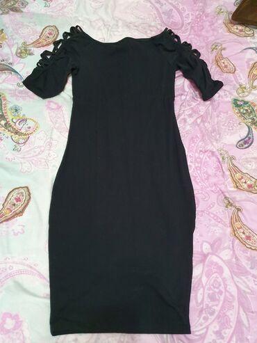 s 6 edge - Azərbaycan: S/M облегающие красивое платье